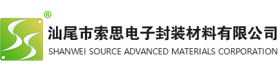 ShanWei Source Advanced Materials Corporation